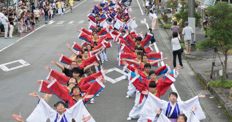 よさこいパレード